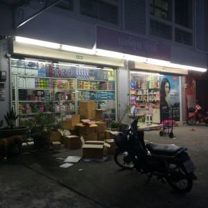Тайская косметика
