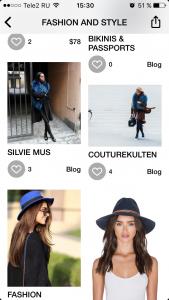 приложение gleam подобрать одежду
