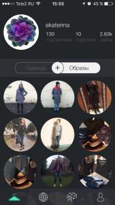 приложение cluise подобрать одежду