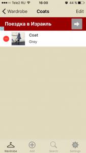 приложение my little closet подобрать одежду